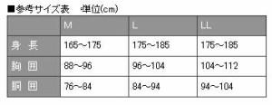 神戸生絲 紳士楽らく ガーゼ パジャマ 半袖  No.800 M L LL(介護 パジャマ 春夏用 綿100% 男性用)介護用品