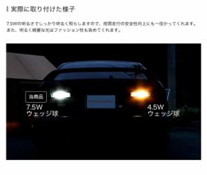 【メール便送料無料】LED ウィンカー ランプ 7.5W S25 シングル / ダブル 交換用 SMD 超高輝度 ウィンカー ライト