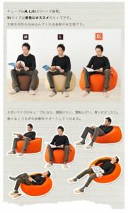 ビーズクッション「人をダメにする クッション」もちもちシリーズ キューブ/XLサイズ 【送料無料】【日本製】 mochimochi   エムール