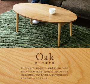 テーブル 折りたたみテーブル ウォールナット テーブル センターテーブル 北欧 ミッドセンチュリー 木製