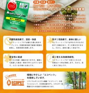 【送料無料】日本製 布団セット シングルサイズ 『ルミエール2』カバー付き 6点セット ふとんセット 防臭  即納 国産