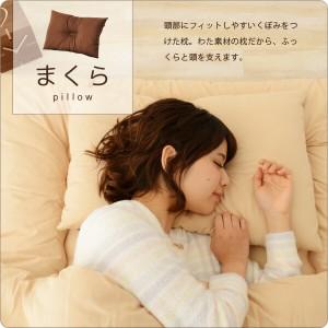 【送料無料】 布団セット シングル 寝具セット 『レジェンダ4』  組布団セット ふとん 掛け布団 敷き布団 枕