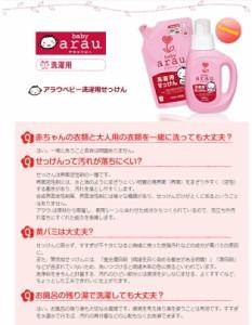 【東京サラヤ】 arau(アラウ)ベビー洗濯せっけん 詰替え用 720ml*2パック