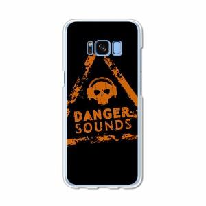 Galaxy S8 SCV36 SC-02J共用 ハードケース/カバー 【Danger? PCクリアハードカバー】 スマートフォンカバー・ジャケット