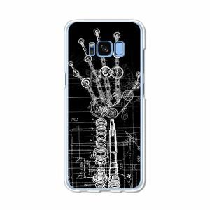 Galaxy S8 SCV36 SC-02J共用 ハードケース/カバー 【Handed PCクリアハードカバー】 スマートフォンカバー・ジャケット