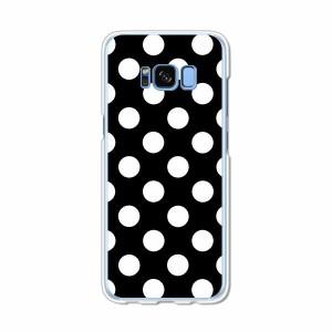 Galaxy S8 SCV36 SC-02J共用 ハードケース/カバー 【WhiteドットB PCクリアハードカバー】 スマートフォンカバー・ジャケット