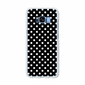 Galaxy S8 SCV36 SC-02J共用 ハードケース/カバー 【WhiteドットS PCクリアハードカバー】 スマートフォンカバー・ジャケット