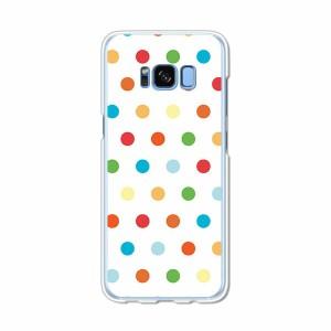 Galaxy S8 SCV36 SC-02J共用 ハードケース/カバー 【カラフルドット PCクリアハードカバー】 スマートフォンカバー・ジャケット