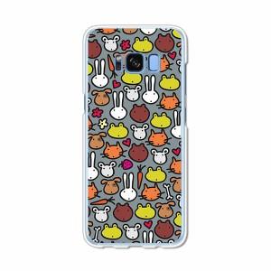 Galaxy S8 SCV36 SC-02J共用 ハードケース/カバー 【アニマルドット PCクリアハードカバー】 スマートフォンカバー・ジャケット