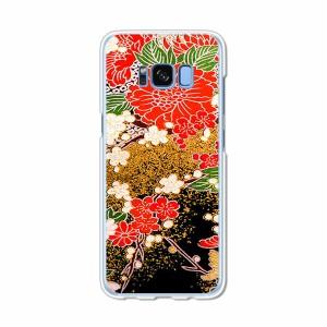 Galaxy S8 SCV36 SC-02J共用 ハードケース/カバー 【着物 PCクリアハードカバー】 スマートフォンカバー・ジャケット