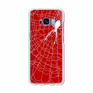 Galaxy S8 SCV36 SC-02J共用 ハードケース/カバー 【Spider PCクリアハードカバー】 スマートフォンカバー・ジャケット