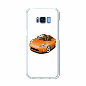 Galaxy S8 SCV36 SC-02J共用 ハードケース/カバー 【Zクーペ PCクリアハードカバー】 スマートフォンカバー・ジャケット