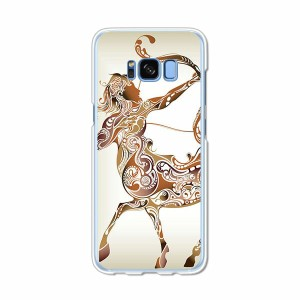 Galaxy S8 SCV36 SC-02J共用 ハードケース/カバー 【Sagittarius PCクリアハードカバー】 スマートフォンカバー・ジャケット