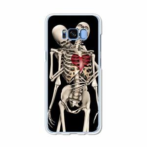 Galaxy S8 SCV36 SC-02J共用 ハードケース/カバー 【骨まで愛して PCクリアハードカバー】 スマートフォンカバー・ジャケット