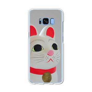 Galaxy S8 SCV36 SC-02J共用 ハードケース/カバー 【招き猫 PCクリアハードカバー】 スマートフォンカバー・ジャケット