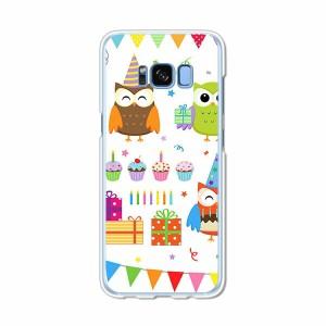 Galaxy S8 SCV36 SC-02J共用 ハードケース/カバー 【フクロウParty PCクリアハードカバー】 スマートフォンカバー・ジャケット