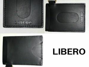 LIBERO リベロ パスケース 定期入れ レザー LY-904
