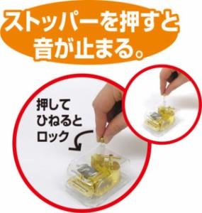 クリスタルハーモニー小 ピノキオ(星に願いを)(512) ( '006512 / AC10239201 )
