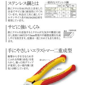 ステンレスツール ペンチ 175mm ( SP-175DG / ATD10324862 )