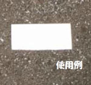 コ-トラインマ-カ-    1型 (黄) ( S-2830 / SWT10322350 )