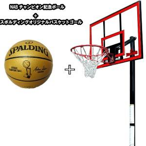 """""""バスケットボール バスケットゴール セット red ( 77351cn・74-8528 / SP10262226 )"""""""