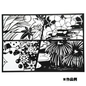 新きりえ A4 ( #013397 / AC10300758 )