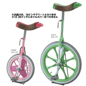 カラ-一輪車 14インチ (グリーン) ( S-9105 / SWT10322989 )