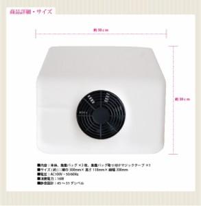 Nail Dust Collector ネイルダスト集塵機 [ネイルダスト コレクター 集塵機 ジェルネイル  SHANTI]