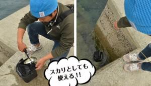 ティクト 活かし水汲みバケツ (5mロープ付)
