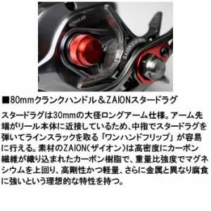 ダイワ 16 アルファス エア 7.2L