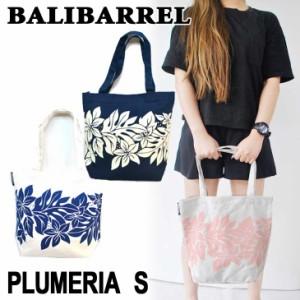BALIBARREL バリバレル トートバッグ BAG PLUMERIA プルメリア Sサイズ バッグ エコバック キャンバス素材 サマー バッグ