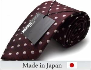 【MICHIKO LONDON】ネクタイ/M−75-Y【日本製】ボルドー/ペズリー柄/ドット柄