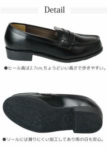 ローファー レディース 学生 通勤 通園 通学 靴 NO.48 NO.49