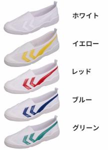 【SALE】動きやすく疲れにくい、水をはじき汚れにくいテフロン加工で耐久性抜群しかも速乾性に優れた上履き バイオTef-01