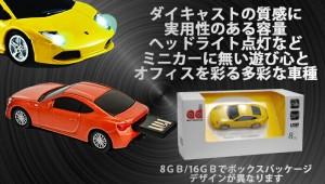 【送料無料】AUTODRIVE オートドライブ8GB フォード マスタング 2015 レッドUSBメモリー