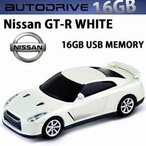 AUTODRIVE オートドライブ16GB NISSAN GT-R WHITE USBメモリー 外付けストレージ 日産GTR