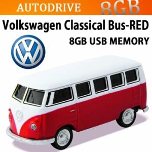 【送料無料】AUTODRIVE オートドライブ8GB フォルクスワーゲン クラシカルバス レッド USBメモリー
