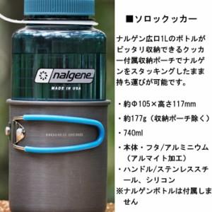 ハイマウント HB ソロクッカー AL600 アウトドア調理器具 46165 アルミニウムクッカー