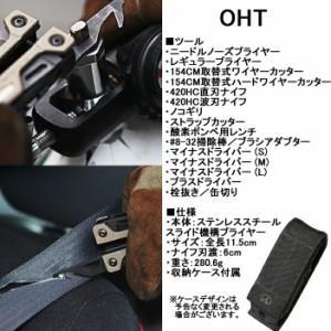 【送料無料】25年保証 LEATHERMAN レザーマン OHT COYOTE TAN 16機能マルチツール 正規輸入代理店品