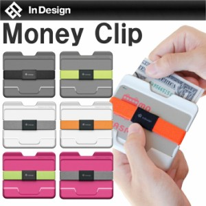 【In Design】インデザイン マネークリップ Money Clip 印デザイン ICカード パスケース 札入れ