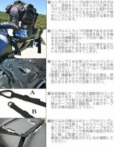 【kemeko】ケメコ シングルストラップパッキング ツーリング ストラップ 積載ベルト キャンプ