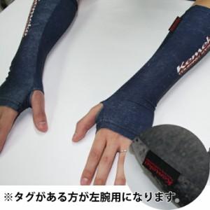 KEMEKO ケメコ リストゲーター2 フリーサイズ 手首用防寒インナー