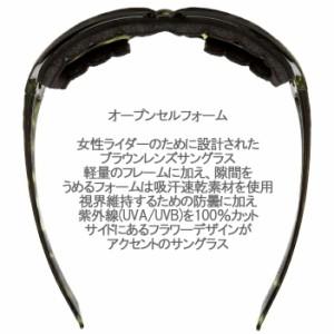 【送料無料】BOBSTER ボブスター SCARLET スカーレット ESCA003 グリーン アンチフォグスモークレンズ 女性向けアイウェア