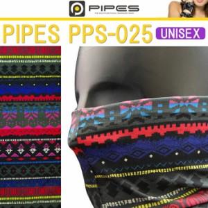【ゆうパケット対応3個迄】PIPES パイプス シームレスマルチファンクションバンダナ PPS025 エスニック フリーサイズ