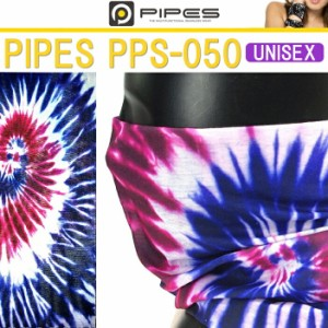 【ゆうパケット対応3個迄】PIPES パイプス シームレスマルチファンクションバンダナ PPS050 スパイラルグラデーション フリーサイズ