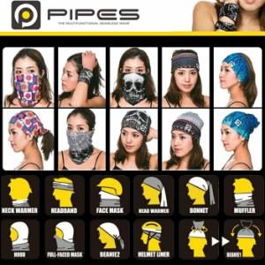 【ゆうパケット対応3個迄】PIPES パイプス シームレスマルチファンクションバンダナ PPS038 チェック フリーサイズ