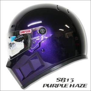 フリーライン SIMPSONヘルメット 特別カラー シンプソン SB13 /PP HAZE2 61cm