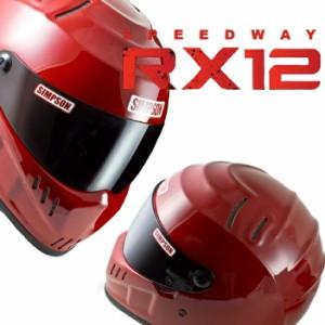 【SIMPSON】シンプソンヘルメット スピードウェイ RX12 SPEED WAY RX-12 マットブラック 国内仕様 SG規格 フルフェイス
