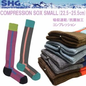 SNOMAN SHG スノーマン コンプレッションSOX スモールサイズ ノーマルタイプ ウィンターソックス 吸汗速乾・抗菌