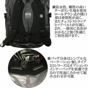 【送料無料】STREAM TRAIL DRY TANK 60L-D2 ストリームトレイル ドライタンク60L-D2 大容量防水バッグ ツーリングバッグ
